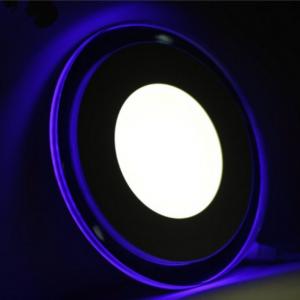 7W LED panelė su stkliniu mėlynu apvadu naturali balta šviesa