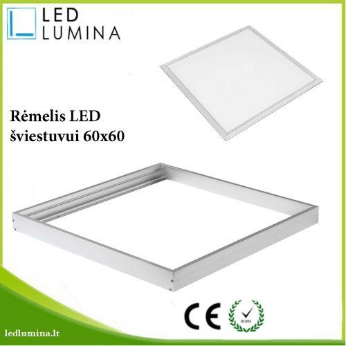 Rėmas LED panelei 60×60 baltas 1