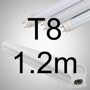 T8 1.2m